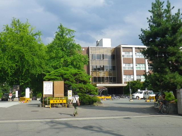山形大学周辺のアパート